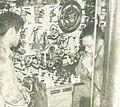 Indonesian sailors playing chess on submarine, Jalesveva Jayamahe, p186.jpg