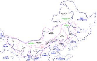 Leagues of China - Leagues of Inner Mongolia