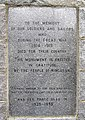 Inscription, War memorial, Kingussie - geograph.org.uk - 1287259.jpg