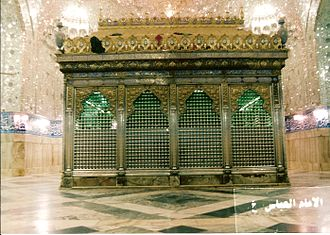 Al Abbas Mosque - Tomb of Abbas ibn Ali, Karbala, Iraq.