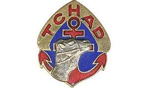Régiment de marche du Tchad - Image: Insigne régimentaire du Régiment de Marche du Tchad