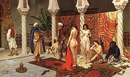 Секс в турецком гареме