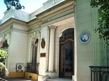 Instituto Antartico Uruguayo