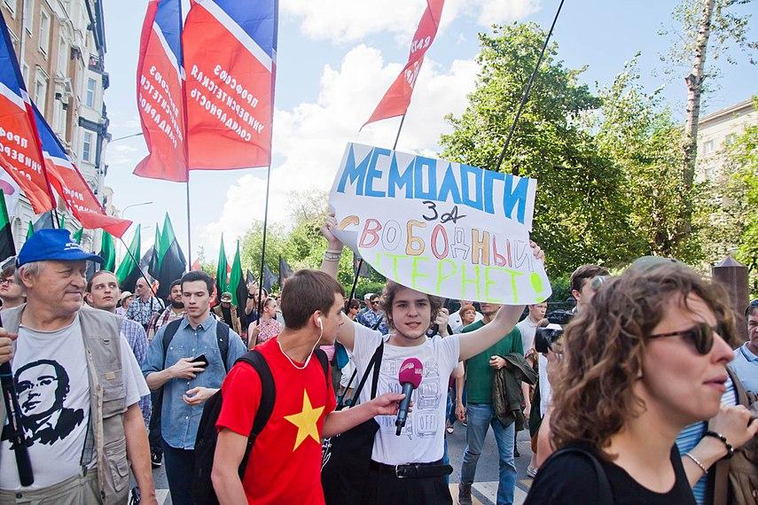 Internet freedom rally in Moscow (2017-07-23) by Dmitry Rozhkov 66.jpg