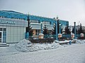 Irkutsk. February 2013. Barguzin, regional court, bus stop Volga, Diagnostic Center. - panoramio (19).jpg