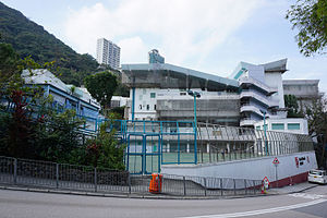 Island School - Island School in 2016