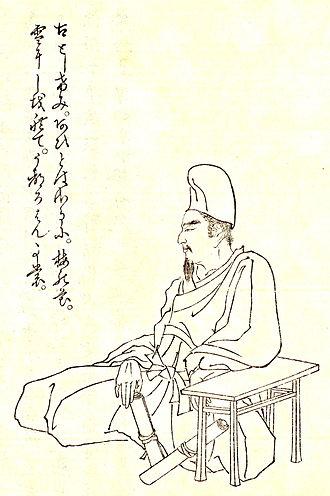 Isonokami no Yakatsugu - Illustration by Kikuchi Yōsai, from Zenken Kojitsu
