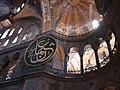 "Istanbul, inside the ""St. Sophia"" - panoramio - 7777777kz (1).jpg"