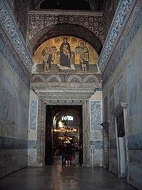 Konstantinopolj — Vikipedija, slobodna enciklopedija