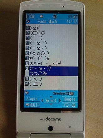 Emoticon - Kaomojis on a Japanese NTT Docomo mobile phone