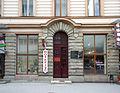 Ivano-Frankivsk Nezalezhnosti 15-11.jpg