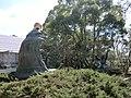 Izumo-taisha shrine, Izumo City; March 2014 (11).jpg