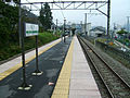 JREast-Chuo-main-line-Fujino-station-platform.jpg