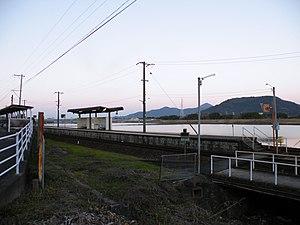 Onizuka Station - Platforms