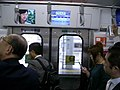 Japan-Merto-Inside-Mobile-Phone.jpg