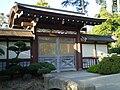 Japanese Tea Garden 1.JPG