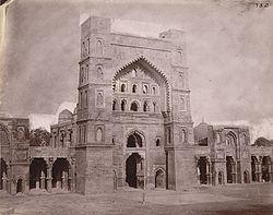 Jaunpur Atala Masjid.jpg
