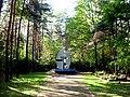 Jaworzno camp memorial, Poland.JPG