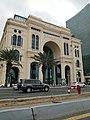 Jeddah galleria.jpg