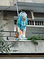 Jerusalem Jaffa road multicolored lion statue.jpg