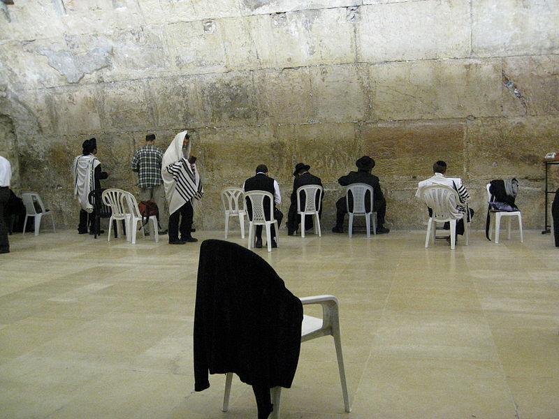 File:Jerusalem Western Wall (2067866026).jpg