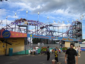 Knoebels Amusement Resort - Image: Jet Star