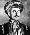 Jevrem Obrenović.jpg