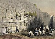 The Wailing Wall is all that remains of the Western wall of the Temple in Jerusalem.
