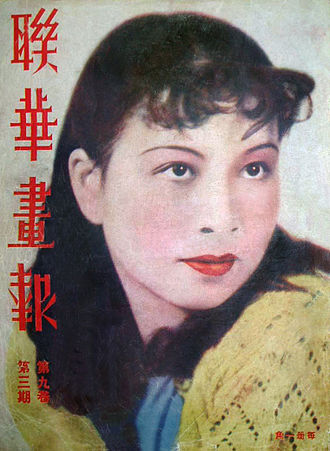Jiang Qing - Jiang Qing on the cover of a movie magazine