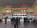 JinZhouNan Railway Station - Ticket office.jpg