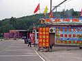 Jingshaling to Simatai 74 (4782243380).jpg