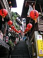 Jioufen Shuchi Street.jpg