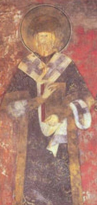Joanikije II - Joanikije II, fresco from the Church of St. Demetrius