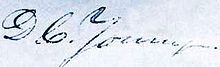 Signature of Don Carlos Young