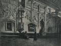 Joseph Pennell (1903) Capilla de la Universidad de Alcalá.png