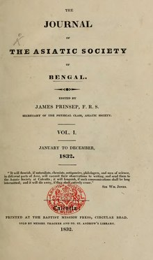 Journal of the Asiatic Society of Bengal Vol 1.djvu