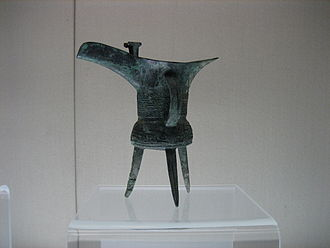 Jue (vessel) - Image: Jue with animal mask