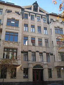 Jugendstil wikipedia for Ornamente jugendstil