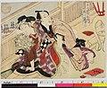 Junikagetsu no uchi (BM OA+,0.439.4).jpg
