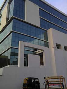 KIIT Law school library and academic block.jpg