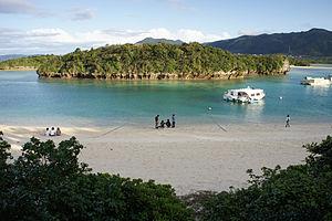 Kabira Bay Ishigaki Island06s3s4592.jpg