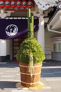 Sundo Kadomatsu devant le Kabukiza de Tokyo
