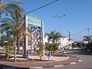 Kfar Kama - Image: Kafrkama