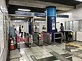Kagurazaka-Station-Yaraicho-gate.jpg