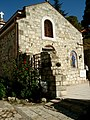 Kalemegdan, crkva Svete Petke.JPG