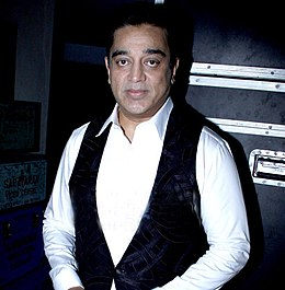 Kamal at 61st FF (cropped).jpg