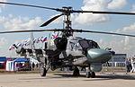 Kamov Ka-52 100letpart427.jpg