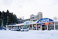 Kannabe-Kogen RoadStation.jpg