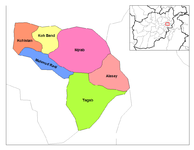 Kapisa districts.png