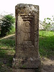 Karthago Tophet